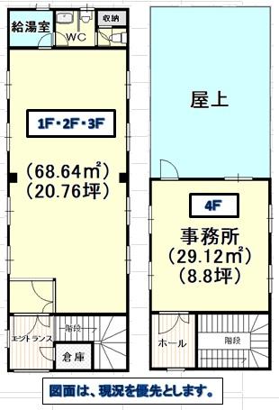 ディックビル 3F&4F(一括)